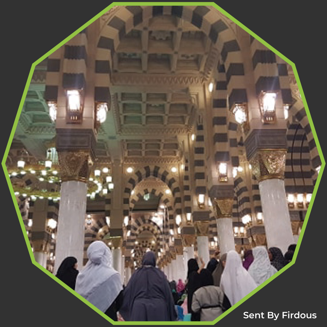 image of people inside mosque with high walls and pillars